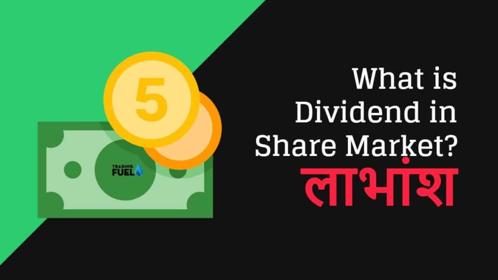 What is Dividend in Share Market
